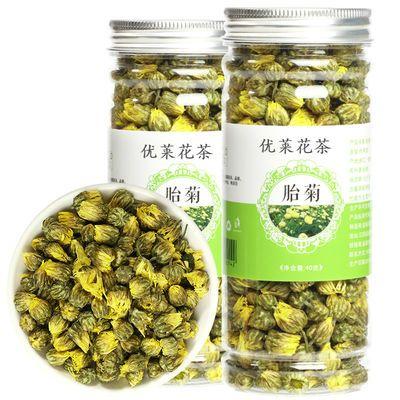 【亏本冲量 】采用2019年桐乡头采胎菊为原料,采用先进工艺精制而成,绿色天然,质量保障。可搭配枸杞和红枣片一起泡茶,口感更佳。