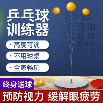 亲子乒乓球训练器儿童双人弹力软轴吸盘式乒乓球自练神器家用玩具