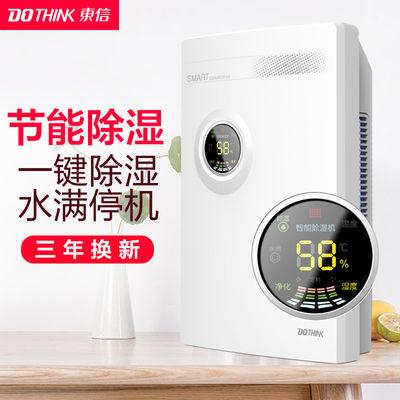 松京除湿机抽湿机家用静音除湿器卧室地下室