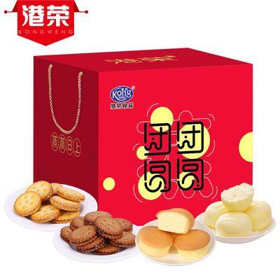 港荣芝士蒸蛋糕奶香蓝莓乳酸菌面包零食小吃年货送大礼包品盒团购