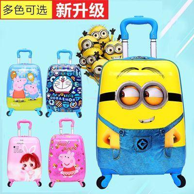 卡通儿童行李箱16寸18寸万向轮拉杆箱男孩女孩旅行箱可爱学生书包【3月11日发完】