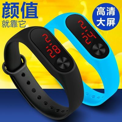 户外运动led手环电子表男女款情侣学生表大学生防水运动手表