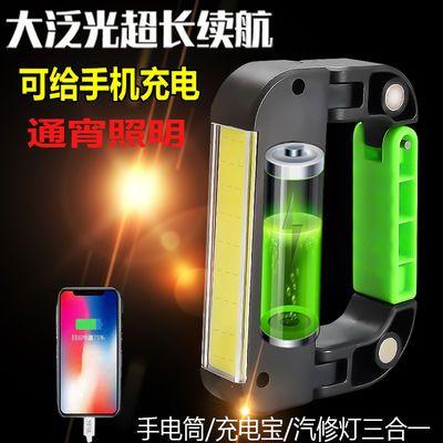 强光手电超亮充电宝LED手电筒 户外远射5000米多功能手机应急电源