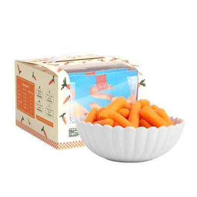 枝纯水果胡萝卜6袋礼盒新鲜甜脆生吃零食小手指水果蔬菜红萝卜