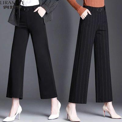【全国包邮】【专柜品质】,面料为秋冬款,版型好看,坠感好,黑色条纹 七分,九分 可选 ,松紧腰,有口袋。独特的立体剪裁,高腰提臀设计彰显女性的时尚干练;前腰半圆装饰品设计,让裤子更加美观,时尚;高端定制面料,让你穿着更为舒适;宽宽的裤腿随你的脚步飘舞,凸显出女性的知性美,成为一条靓丽的风景线!尺码推荐身高160作为推荐,S【建议80-95斤】M【建议95-105斤】L【建议105-110斤】XL【建议110-115斤】2XL【建议115-120斤】3XL【建议120-130斤】4XL【建议135-150斤】 注:面料高弹 后腰松紧 【售后保障:不喜欢,不合适,不满意,多拍,都可以在不影响我们二次销售的情况下联系我们的客服,我们支持 15天无理由退换,让您买的放心!】O9