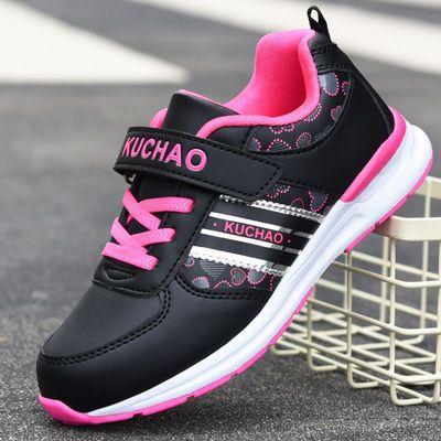 酷超女童鞋2020春秋季新款儿童鞋公主网红小孩鞋10岁夏款运动鞋子