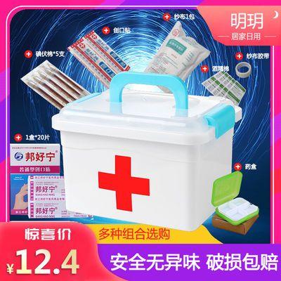 家庭装小医药用多层急救药品收纳盒家用塑料儿童药箱医疗�a箱出诊