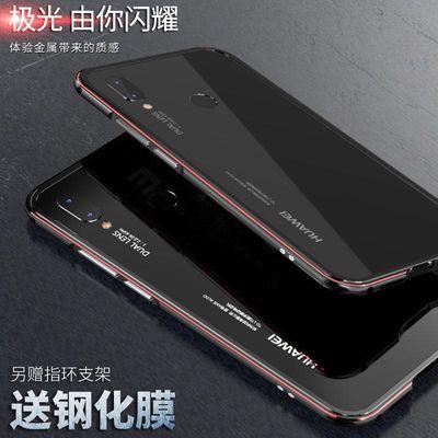 华为nova3手机壳金属边框华为nova3e手机壳防摔nova3i保护套潮牌