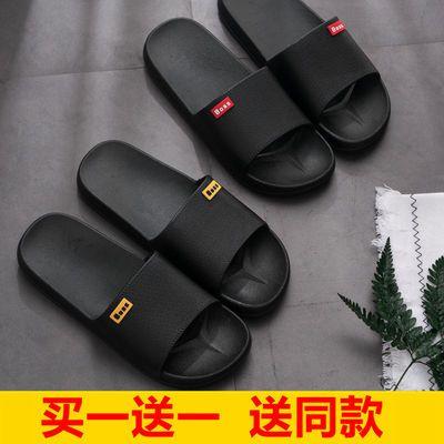 买1送1浴室凉拖鞋男士软厚底室内防滑情侣居家用塑料酒店女夏拖鞋