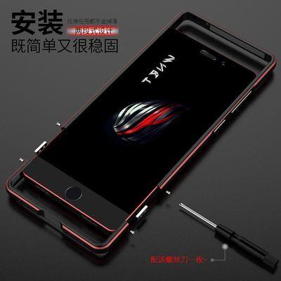 锤子坚果pro手机壳金属边框锤子坚果Pro2手机壳保护套坚果R1手机