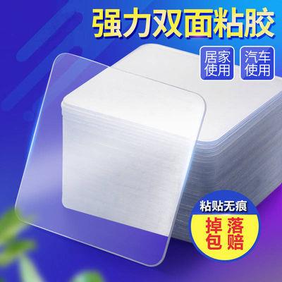 双面贴片免打孔无痕透明胶片双面胶家用置物架粘贴防水固定备用贴