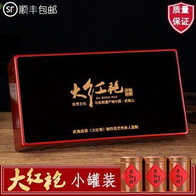 大红袍茶叶礼盒装高档礼品特级乌龙茶红茶浓香型肉桂小罐装茶批发