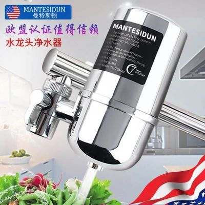 美国家用净水器多层滤芯厨房卫生间水龙头过滤器自来水直饮滤水器