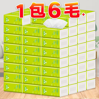 42包/8包抽纸整箱批发雪亮家用本色抽取式面巾纸巾餐巾卫生纸抽