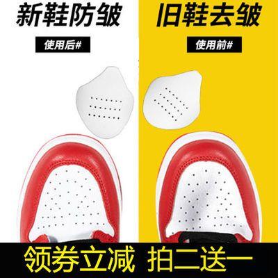 二代AJ鞋盾防皱aj1防皱鞋撑鞋盾通用防褶皱空军一号AJ定型鞋盾