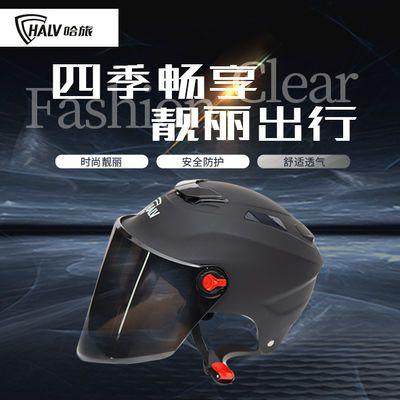 哈旅电动电瓶摩托车头盔灰男女士冬季四季通用半盔透明夏季安全帽