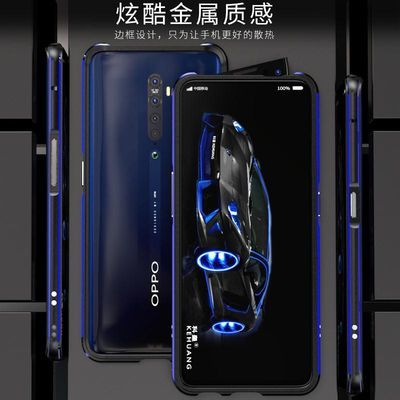 OPPOreno2手机壳OPPOreno10倍变焦手机壳男潮金属边框reno保护壳