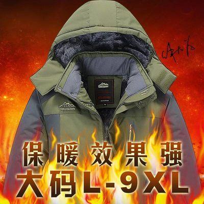 秋冬男士冲锋衣定制加绒加厚保暖光版夹克工装订做LOGO工作服PHL5
