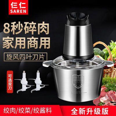 绞肉机家用电动多功能料理机小型切打肉沫碎肉菜搅拌辣椒蒜蓉馅机