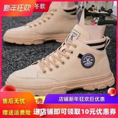 卢倩国际潮鞋溢就国际服饰民舒冬季新款潮流加绒工装马丁靴Vilst