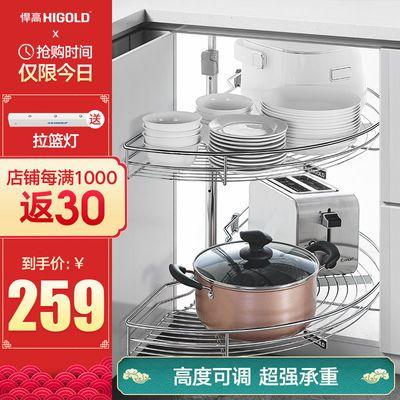 悍高厨房转角拉篮180度旋转橱柜置物架不锈钢实心线条900柜储物篮