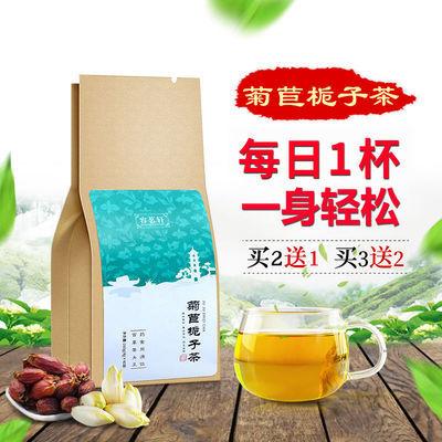【买2发3 买3发5】菊苣栀子茶葛根桑叶百合40包/盒