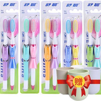 【限时亏本】成人牙刷家庭装独立包装儿童牙刷软毛牙刷牙刷批发