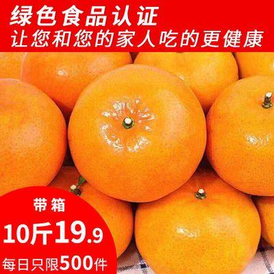 广西武鸣沃柑新鲜水果当季整箱包邮9.2-10斤带箱蜜桔子沙糖贡柑橘