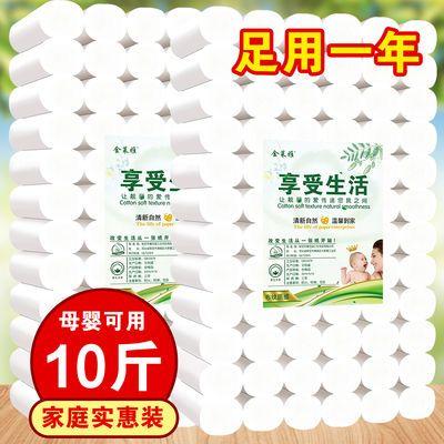 【10斤60卷/5.2斤18卷】卷纸卫生纸卷筒纸厕所纸手纸纸巾家用批发