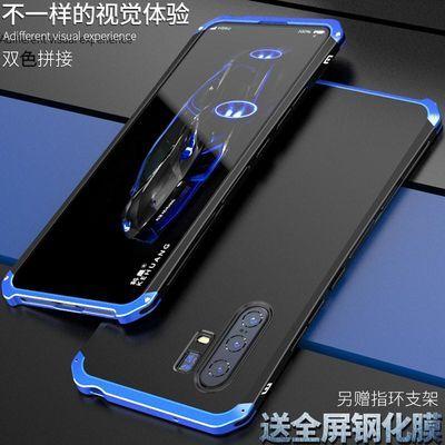 vivox30手机壳vivox30pro手机壳男潮金属边框x30保护壳套5g全包