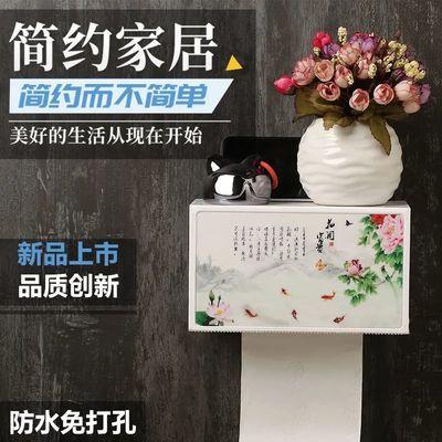 卫生间纸巾盒防水免打孔浴室厕所洗手间卫生抽卷纸创意家用置物架