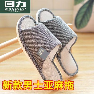 回力亚麻拖鞋男士秋冬季居家防滑软底室内家用厚底棉麻凉拖鞋女夏