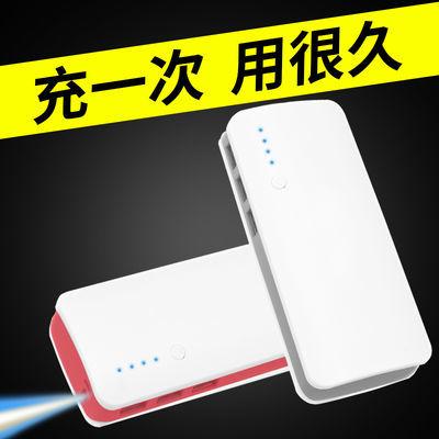 【买一送六大容量充电宝安卓苹果手机通用移动电源6000/10000毫安