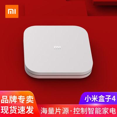 Xiaomi/小米 小米盒子4代智能4K高清网络电视机顶盒无线wifi家用【3月20日发完】