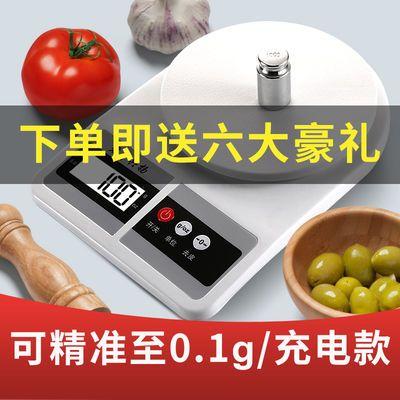 电子秤厨房家用食物烘焙称克数的称珠宝秤商用精准0.1g便携厨房秤