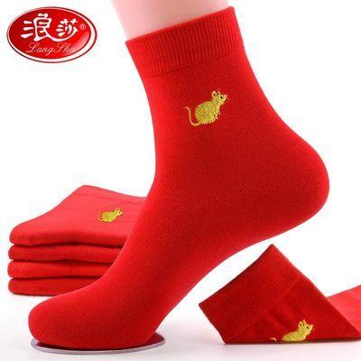 【浪莎】红袜子男士纯棉本命年踩小人结婚红色全棉属鼠年女袜单双