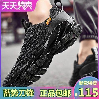 洲玛仕缓震刀锋运动鞋潮流新体验畅跑更出色缓震缓冲舒适男士运动