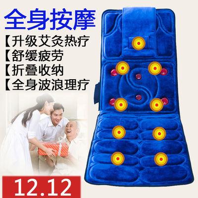 全身多功能按摩器颈椎颈部腰部肩部按摩垫床垫老人家用全自动加热