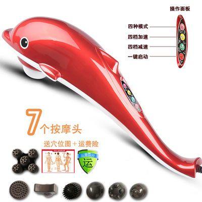 海豚按摩器棒颈部腰部肩部多功能全身振动揉捏腿手持式电动锤背仪