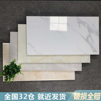 卫生间瓷砖墙砖300X600简约现代厨卫砖防滑耐磨地砖浴室厕所瓷砖