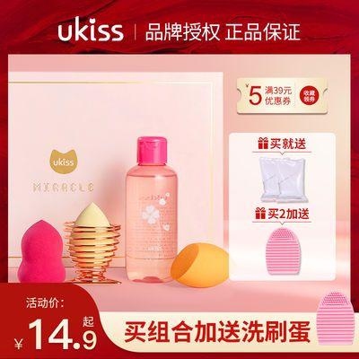 UKISS/悠珂思粉扑化妆刷清洗剂清洗液美妆蛋蛋海绵清洁葫芦气垫