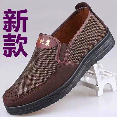 老北京布鞋春季男单鞋透气布面中老年爸爸鞋软底老人休闲男鞋2020