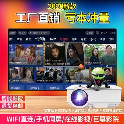 DAL手机投影仪家用高清投墙智能无线wifi家庭影院迷你投影机办公