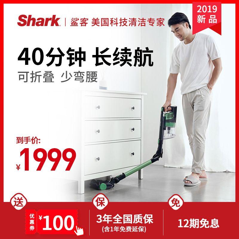 【官方正品】美国Shark鲨客折叠吸尘器鲨鱼X1无线大吸力家用手持