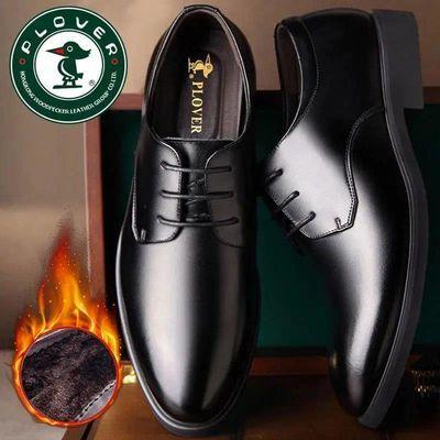 全真皮PLOVER啄木鸟男士真皮皮鞋系带休闲皮鞋青年商务上班鞋子男