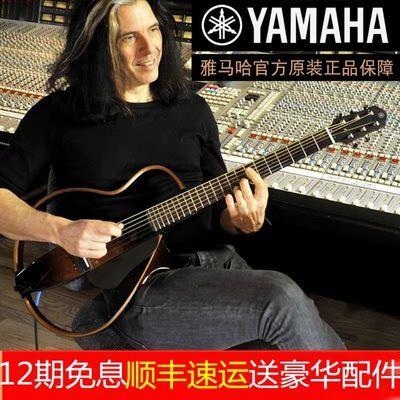 YAMAHA雅马哈静音吉他SLG200N古典吉他SLG200S民谣吉他电箱吉他