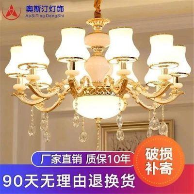 客厅灯吊灯客厅餐厅吊灯卧室吊灯欧式吊灯家用水晶灯简欧LED灯具