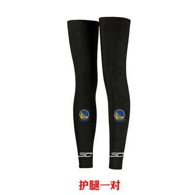 篮球护腿裤袜运动护膝小腿护具保暖防晒加长腿套骑行足球丝袜男女