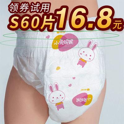 【收藏减5块】小兔妮妮纸尿裤L透气拉拉裤XL秋冬强吸收防漏尿不湿