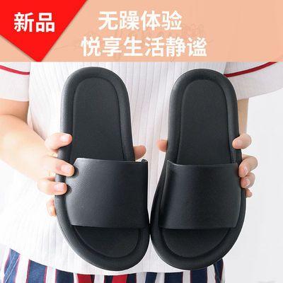 软底凉拖鞋女夏外穿韩版学生情侣室内家居洗澡防滑浴室家用拖鞋男